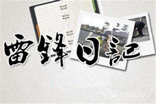 新五代史:列传·杂传第四十五