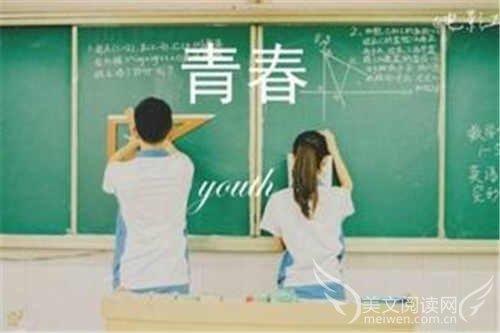 优秀范文:学习《教师怎样上好公开课》体会