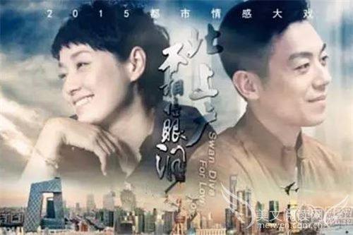 中华文化的全能冠军-王阳明